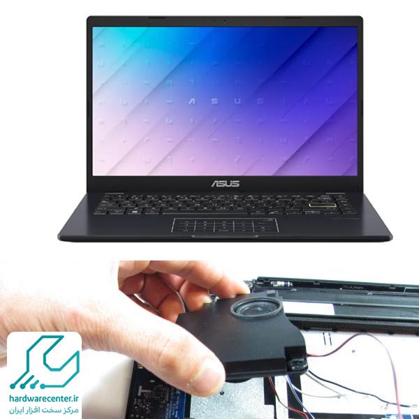 اختلال در عملکرد اصلی اسپیکر لپ تاپ ایسوس