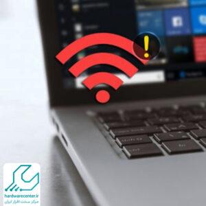 علت وصل نشدن لپ تاپ ایسوس به وای فای