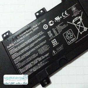 باتری لپ تاپ ایسوس