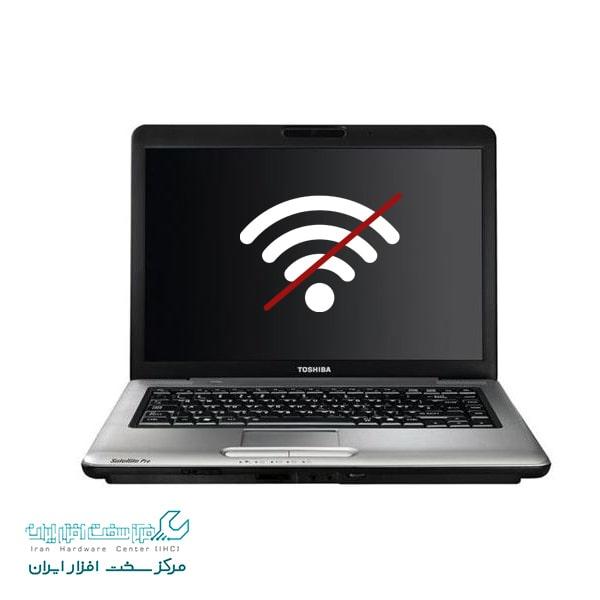 روشن نشدن وای فای لپ تاپ
