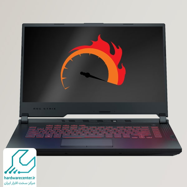 افزایش سرعت لپ تاپ ایسوس