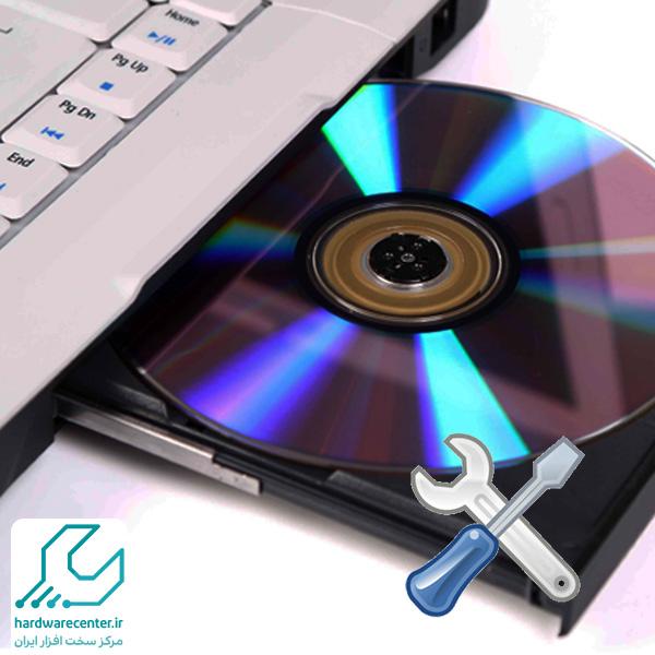 تعمیر دی وی دی رایتر لپ تاپ ایسوس