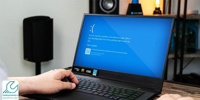 آبی شدن صفحه نمایش لپ تاپ ایسوس