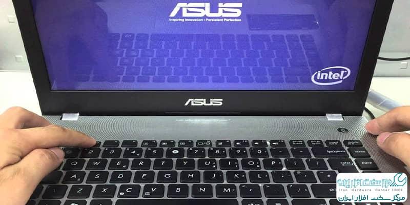 آموزش ورود به بایوس لپ تاپ ایسوس (1)