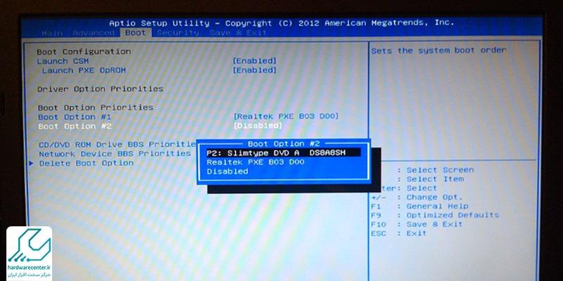 راه اندازی تنظیمات بایوس لپ تاپ ایسوس copy-min
